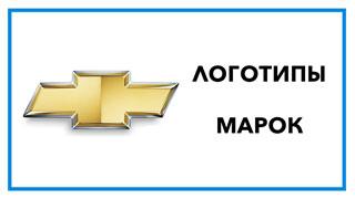logotipy-marok-preview.jpg