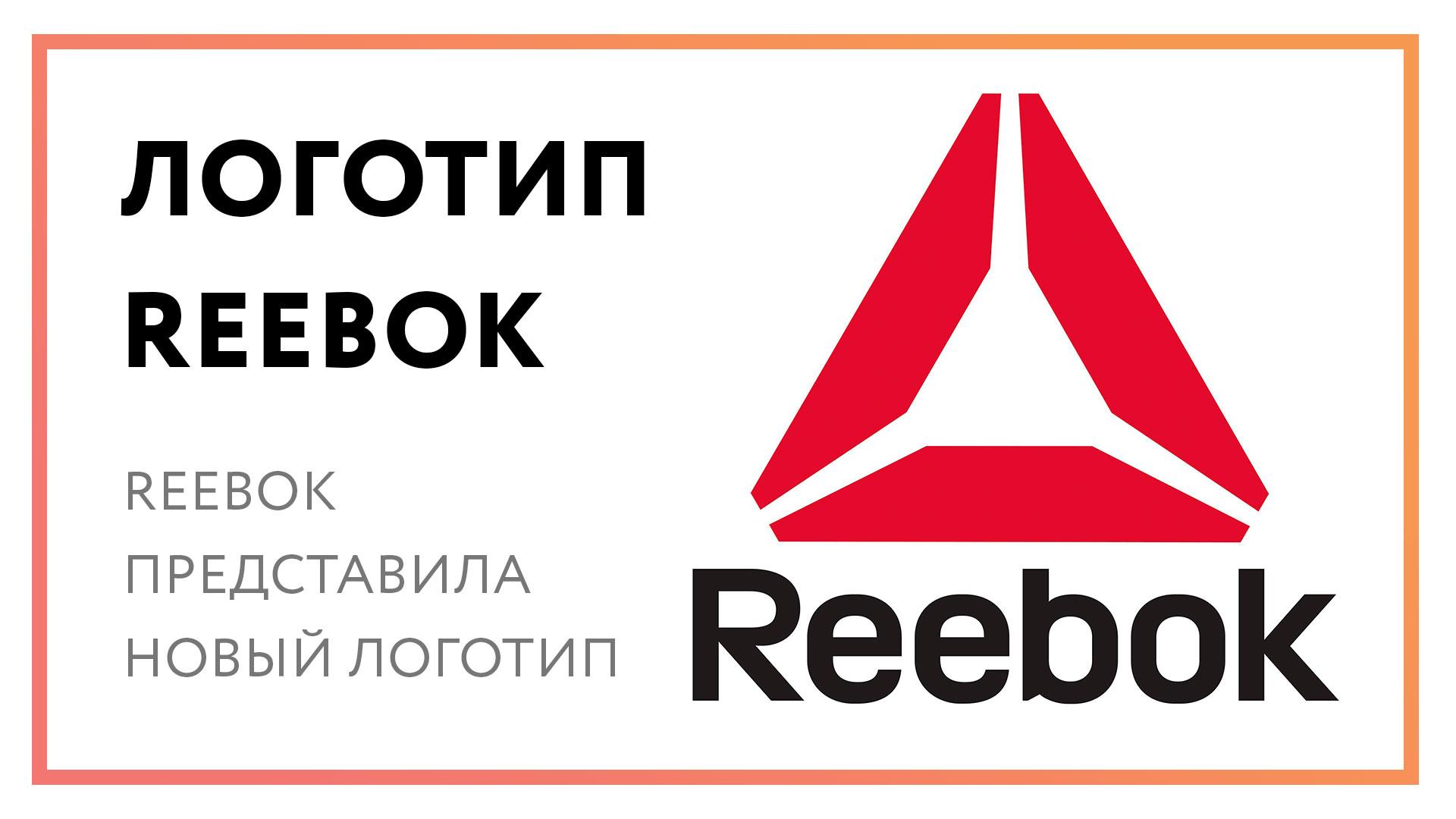 logotip-ribok.jpg