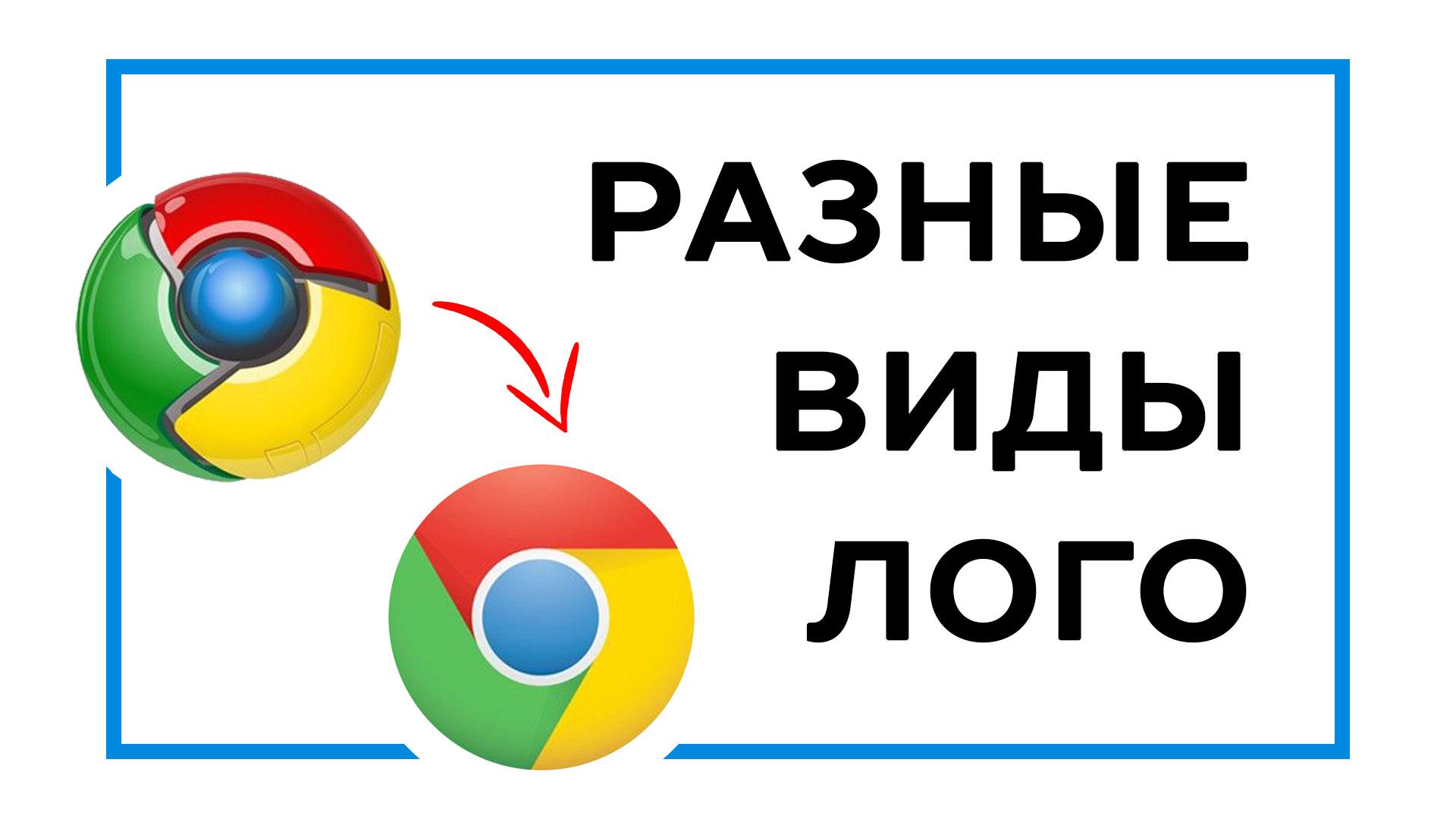 stili-logotipov.jpg