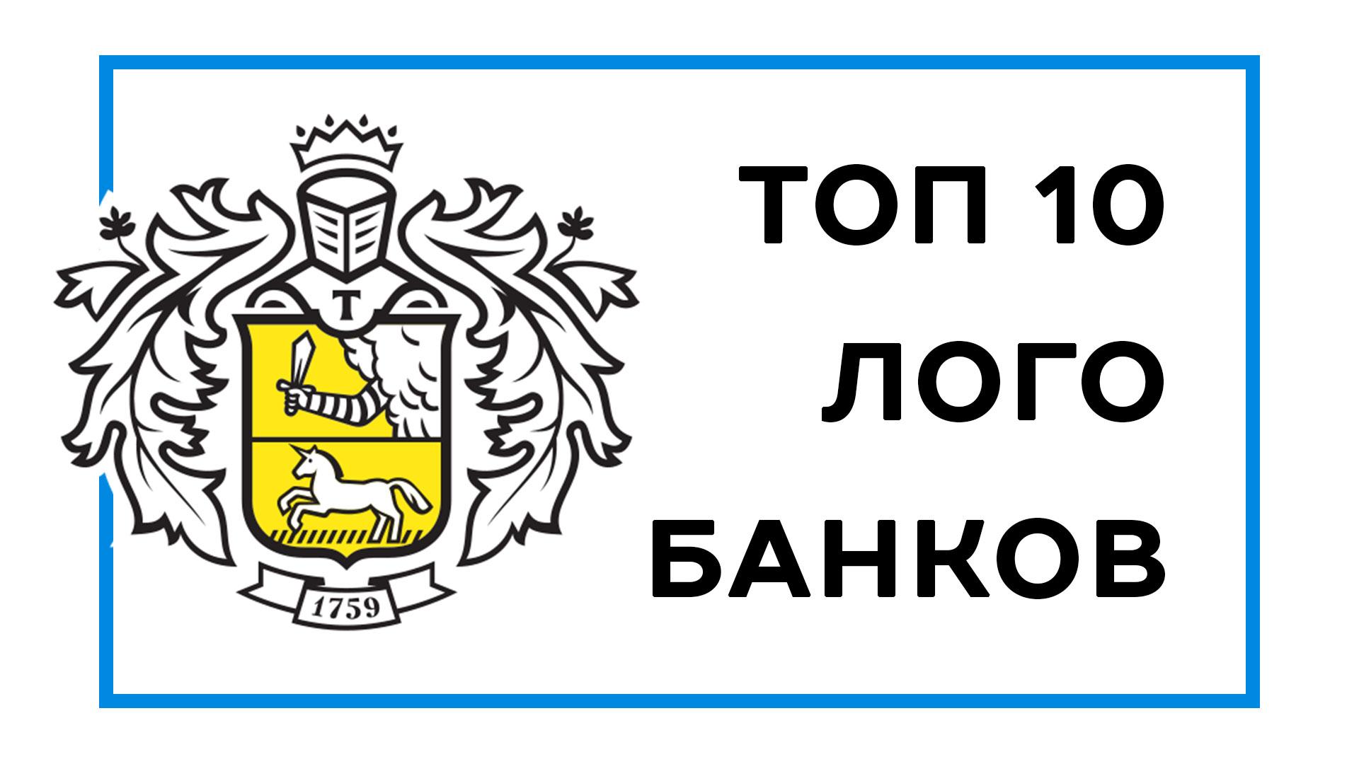 banki-logotipy.jpg