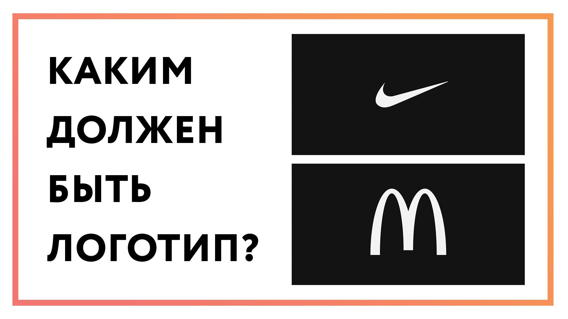 логотип-должен-быть.jpg