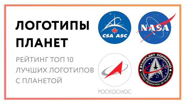 logotip-planeta.jpg