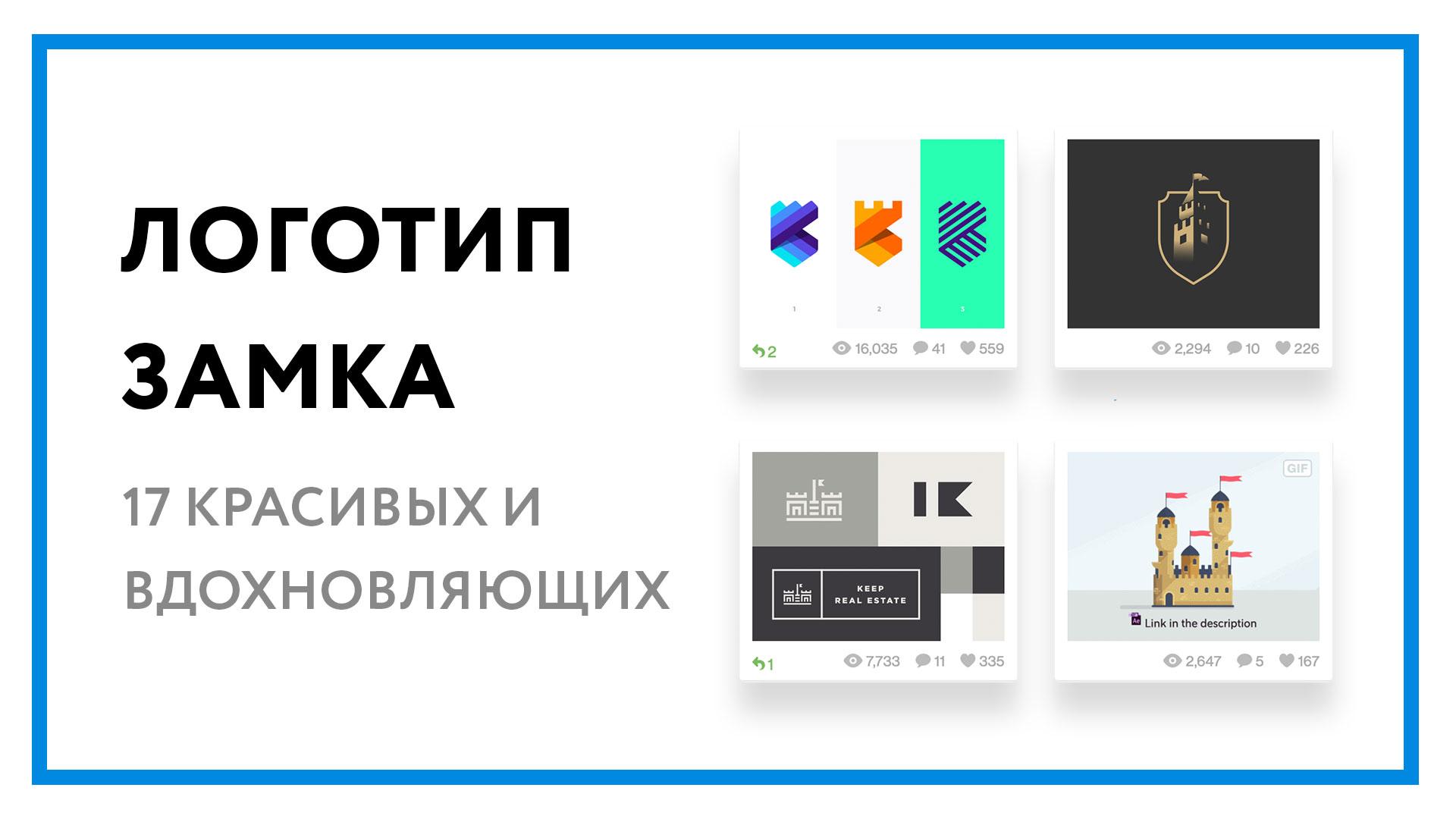 логотип-замка.jpg