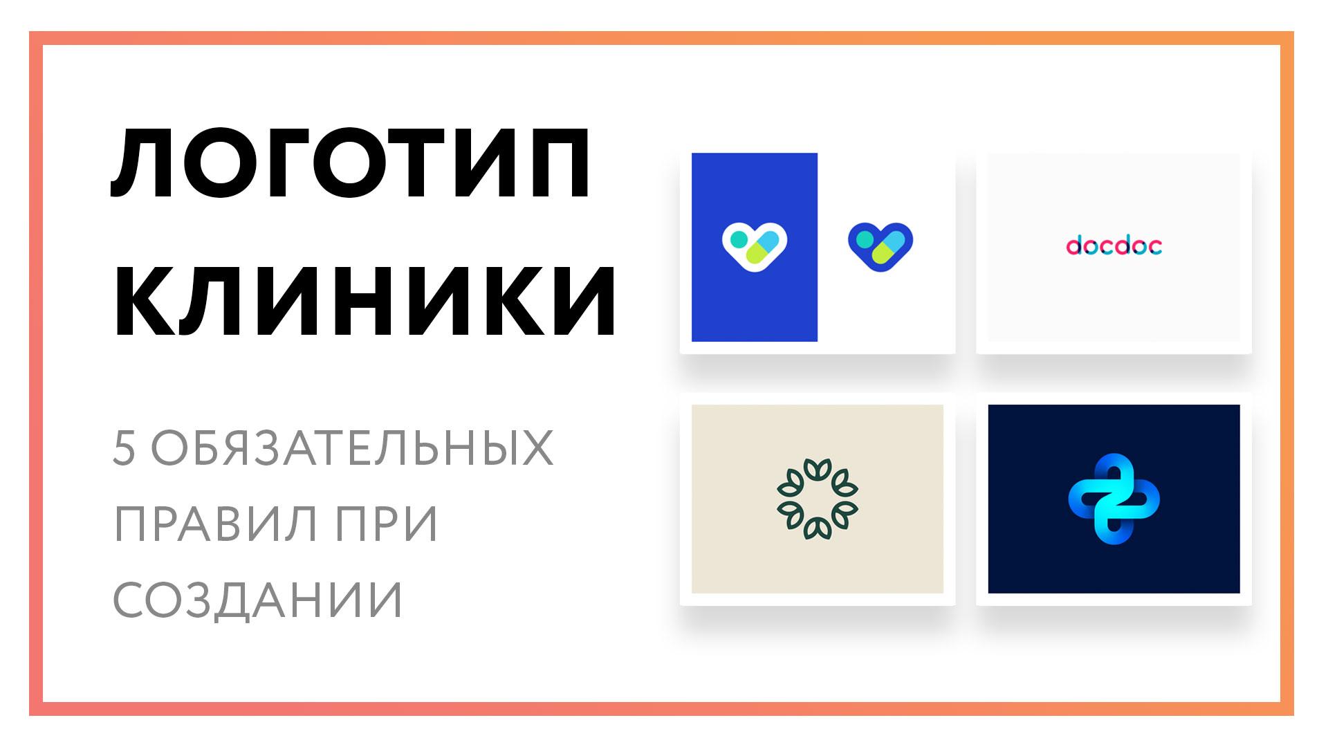logotip-kliniki.jpg