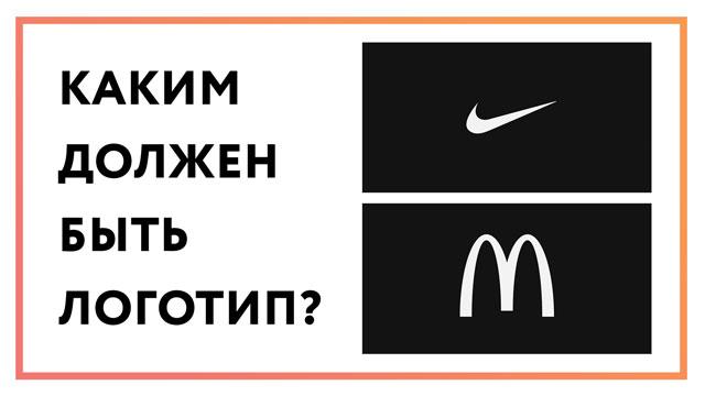 logotip-dolzhen-byt.jpg