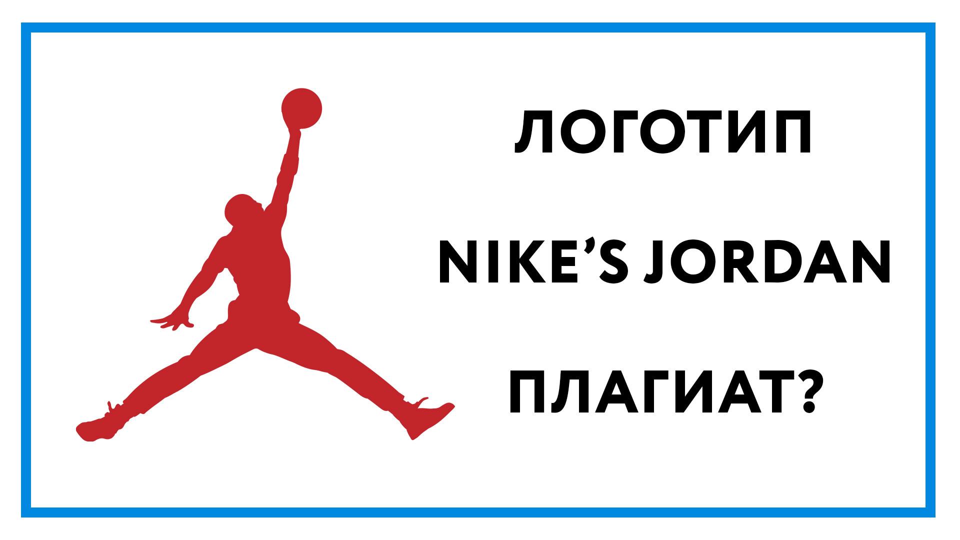 логотип-nike.jpg