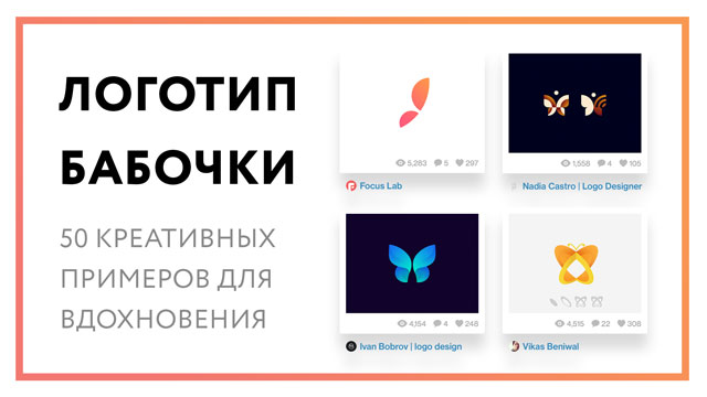 logotip-babochka.jpg