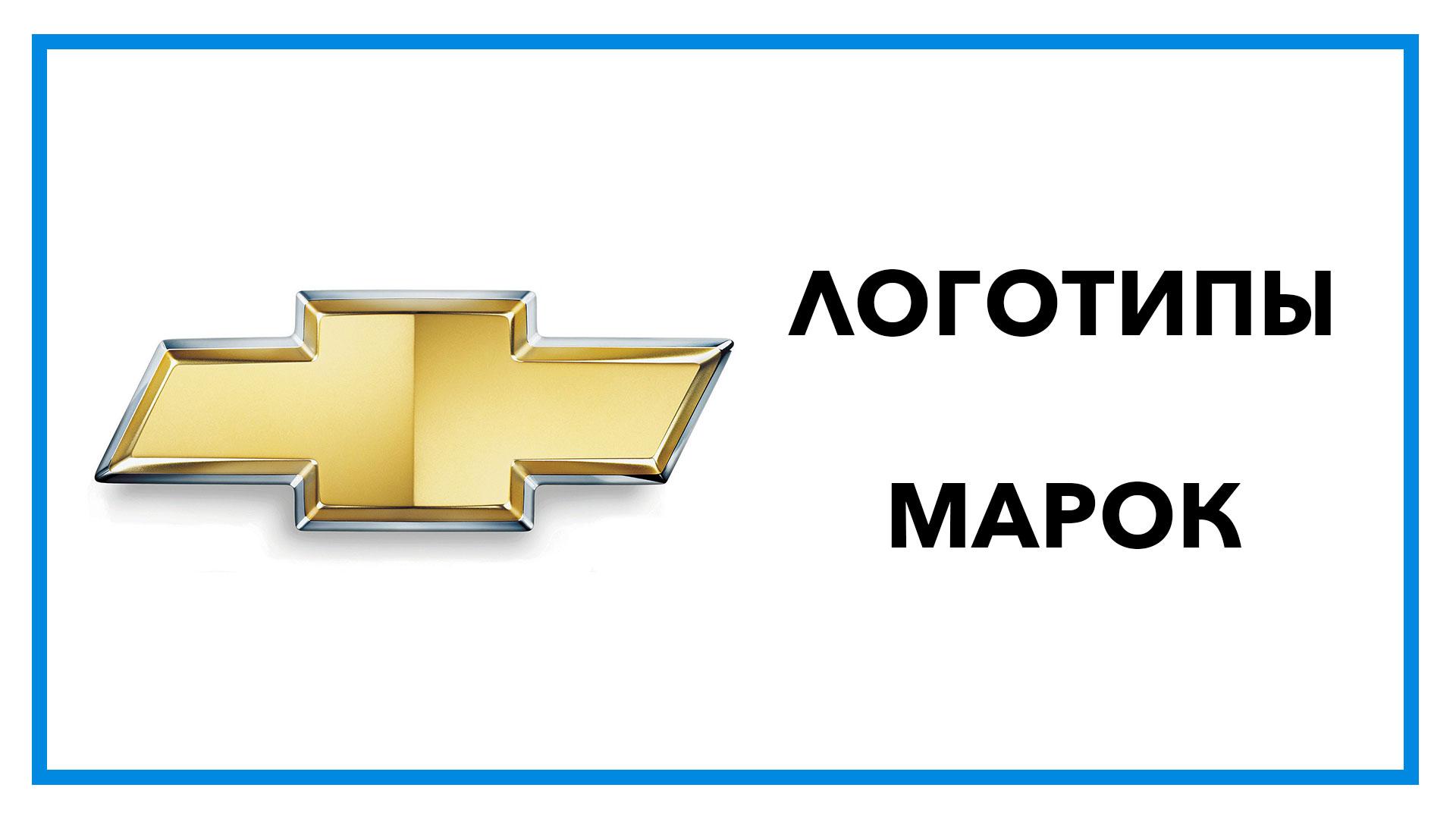 logotipy-marok.jpg