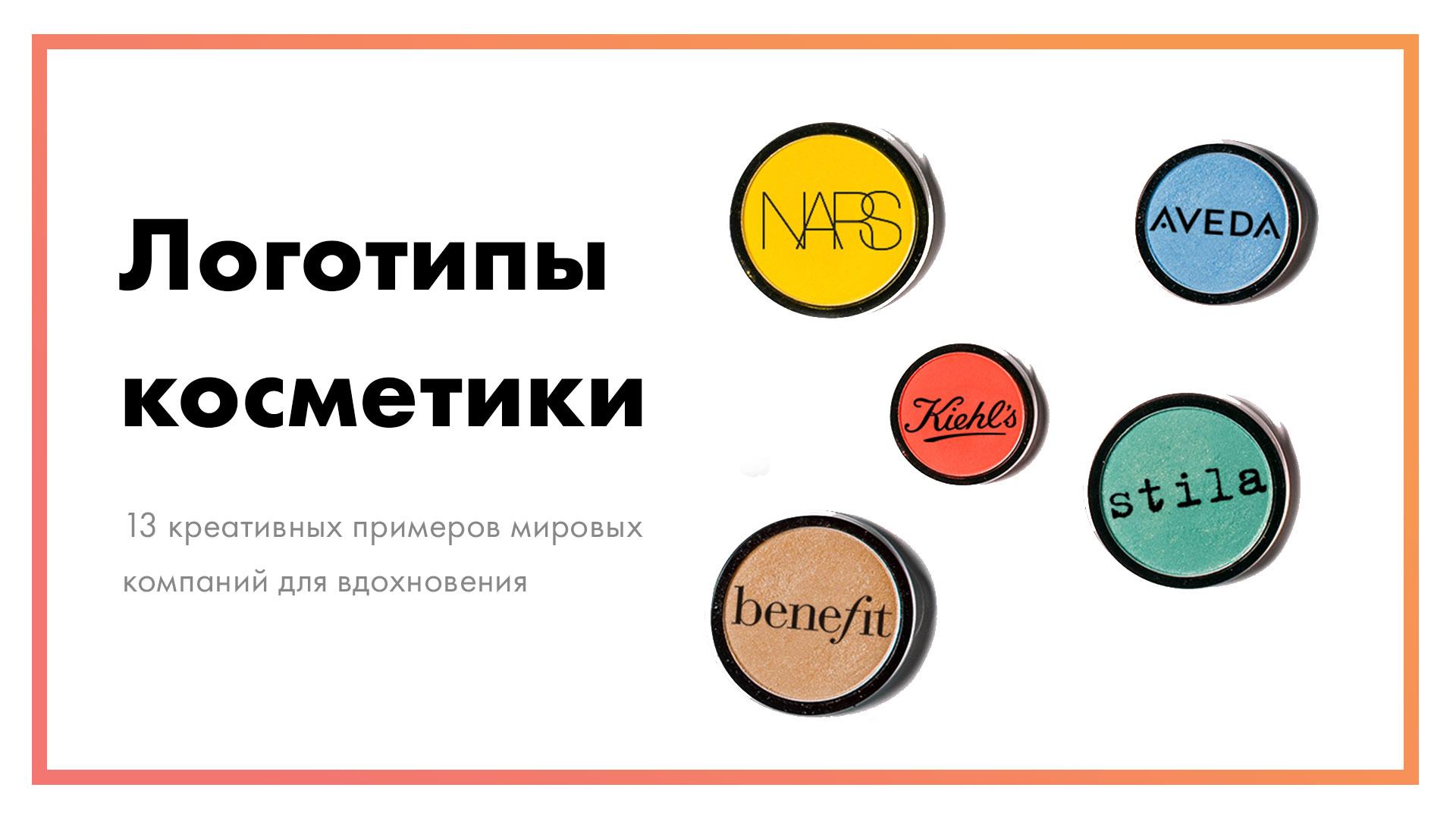 Логотип-интернет-магазина-–-как-создать-онлайн-самостоятельно.jpg