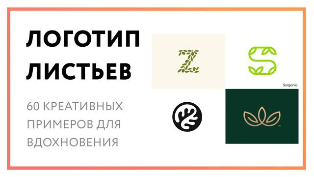 logotip-listev-poster.jpg