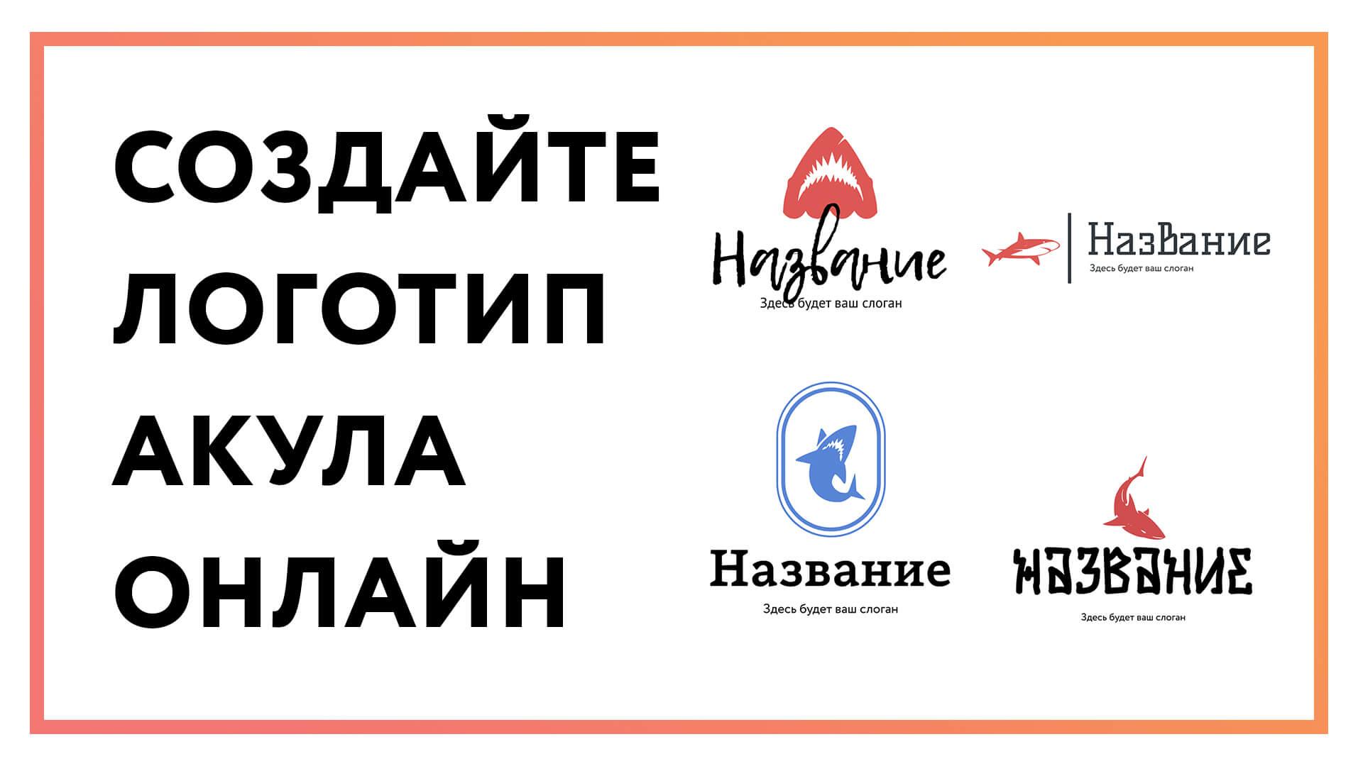 logotip-akula.jpg