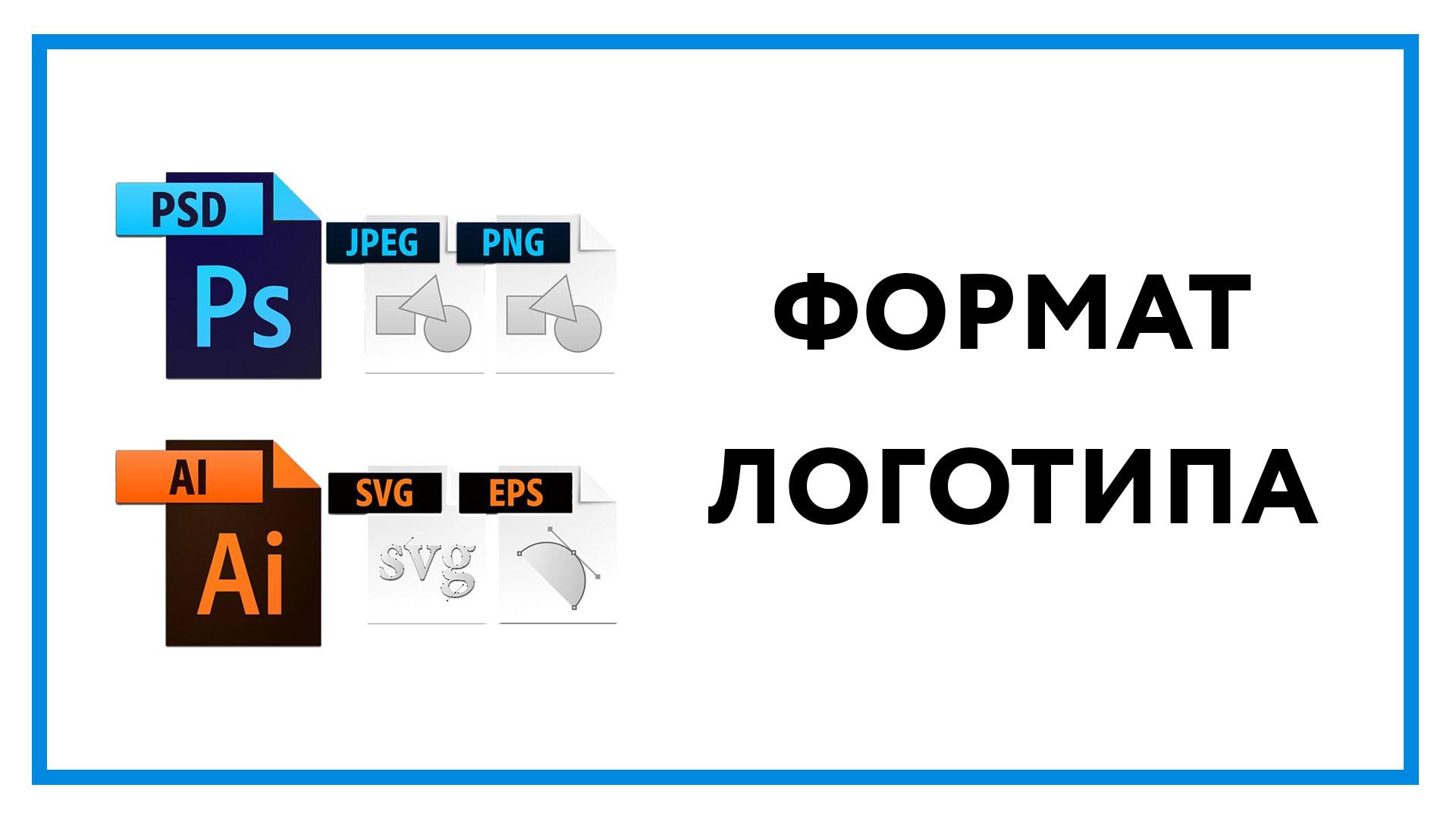 format-logotipa.jpg