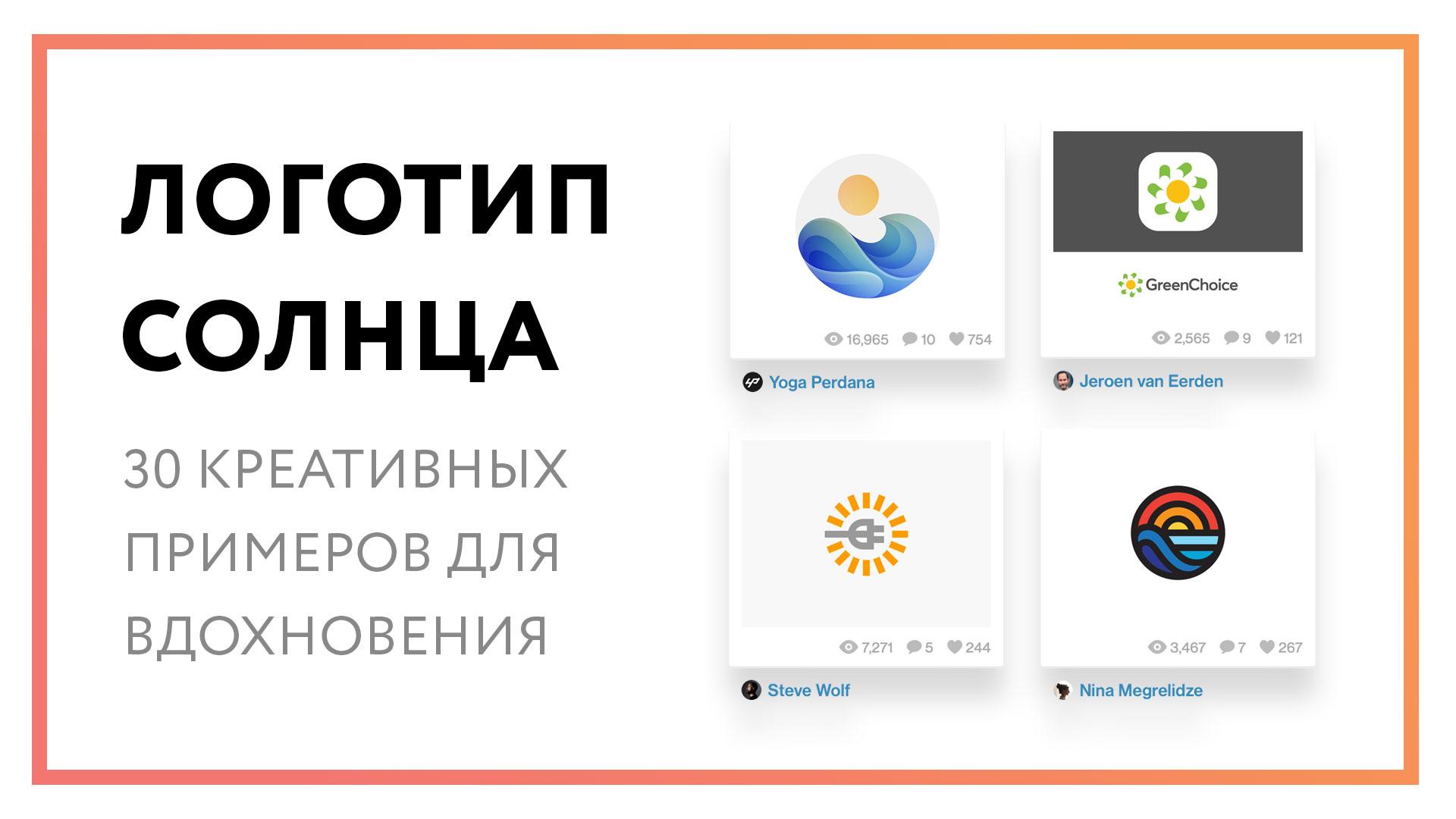 логотип-солнце.jpg