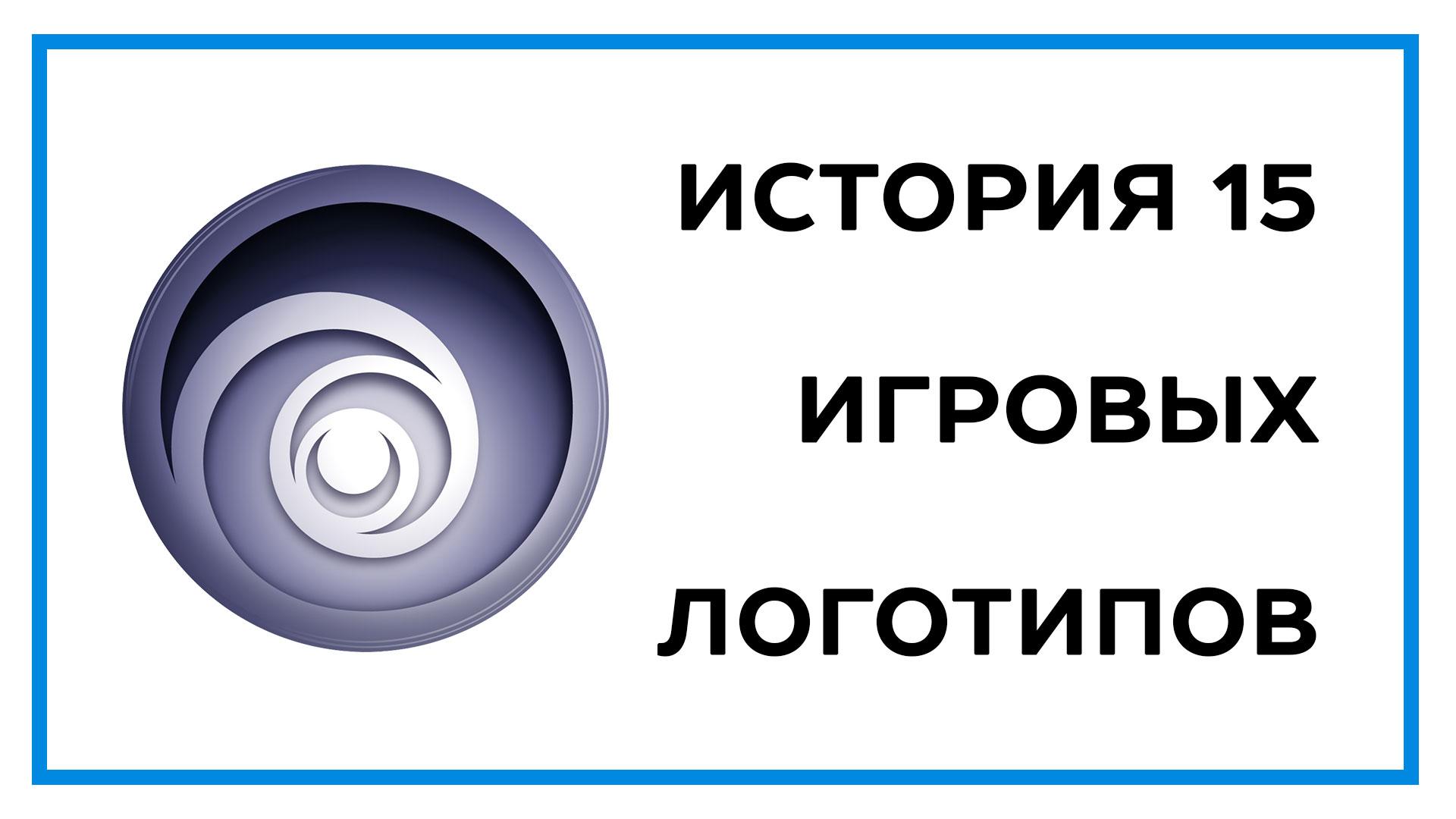 logotipy-igr.jpg