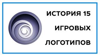 logotipy-igr-preview.jpg