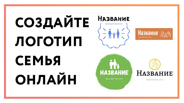 logotip-semya-poster.jpg