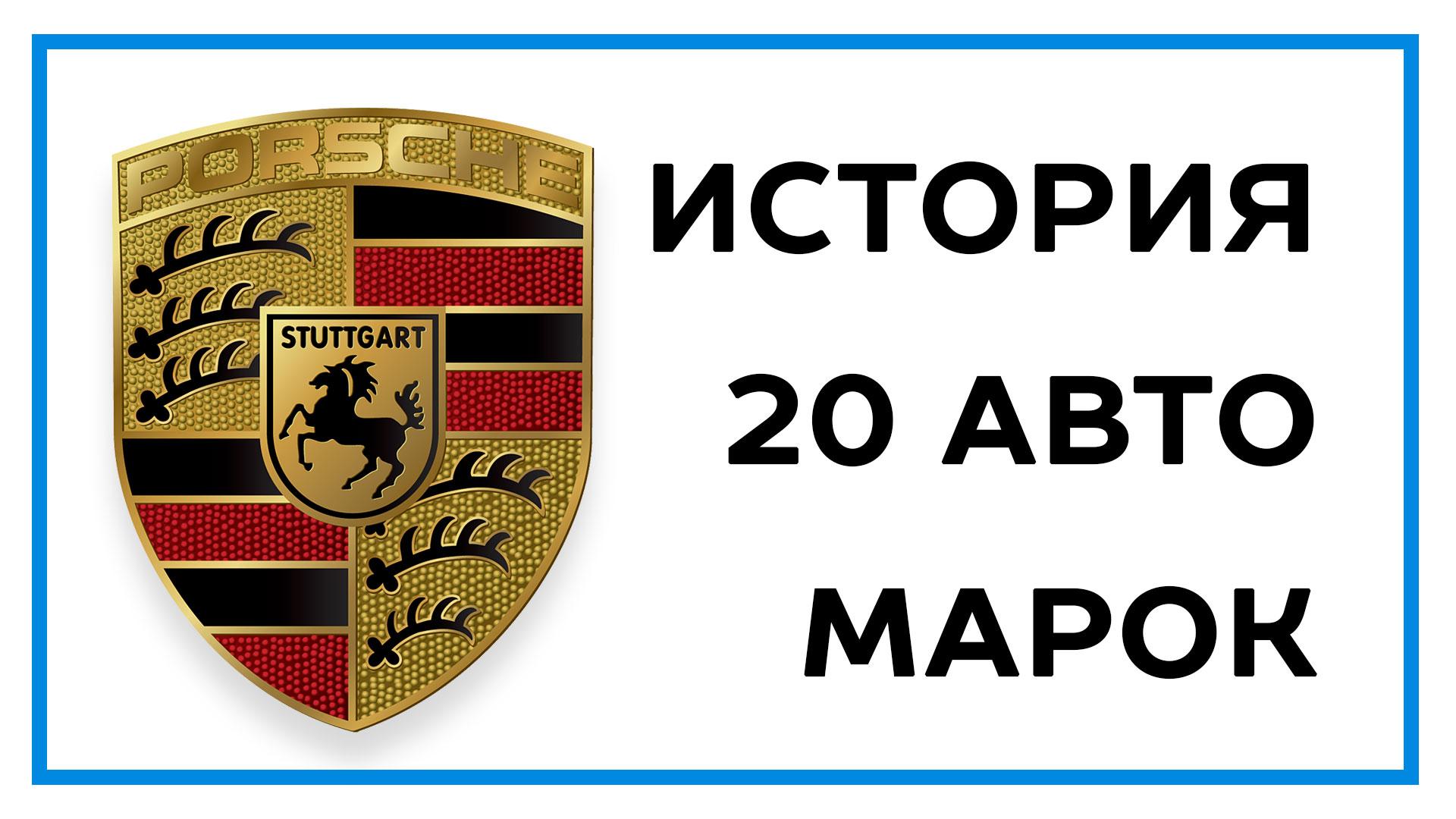 logotipy-avtomobilej.jpg