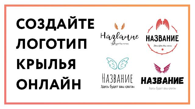 logotip-krylya-poster.jpg