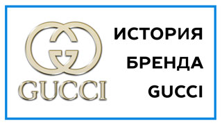 logotip-gucci-preview.jpg