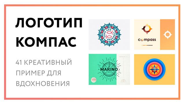kompas-logotip-poster.jpg