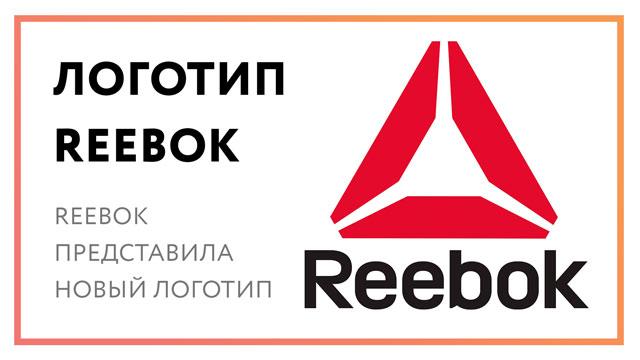 logotip-ribok-preview.jpg