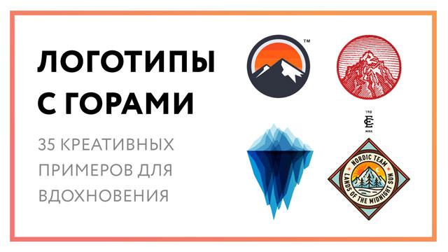 logotip-gory.jpg