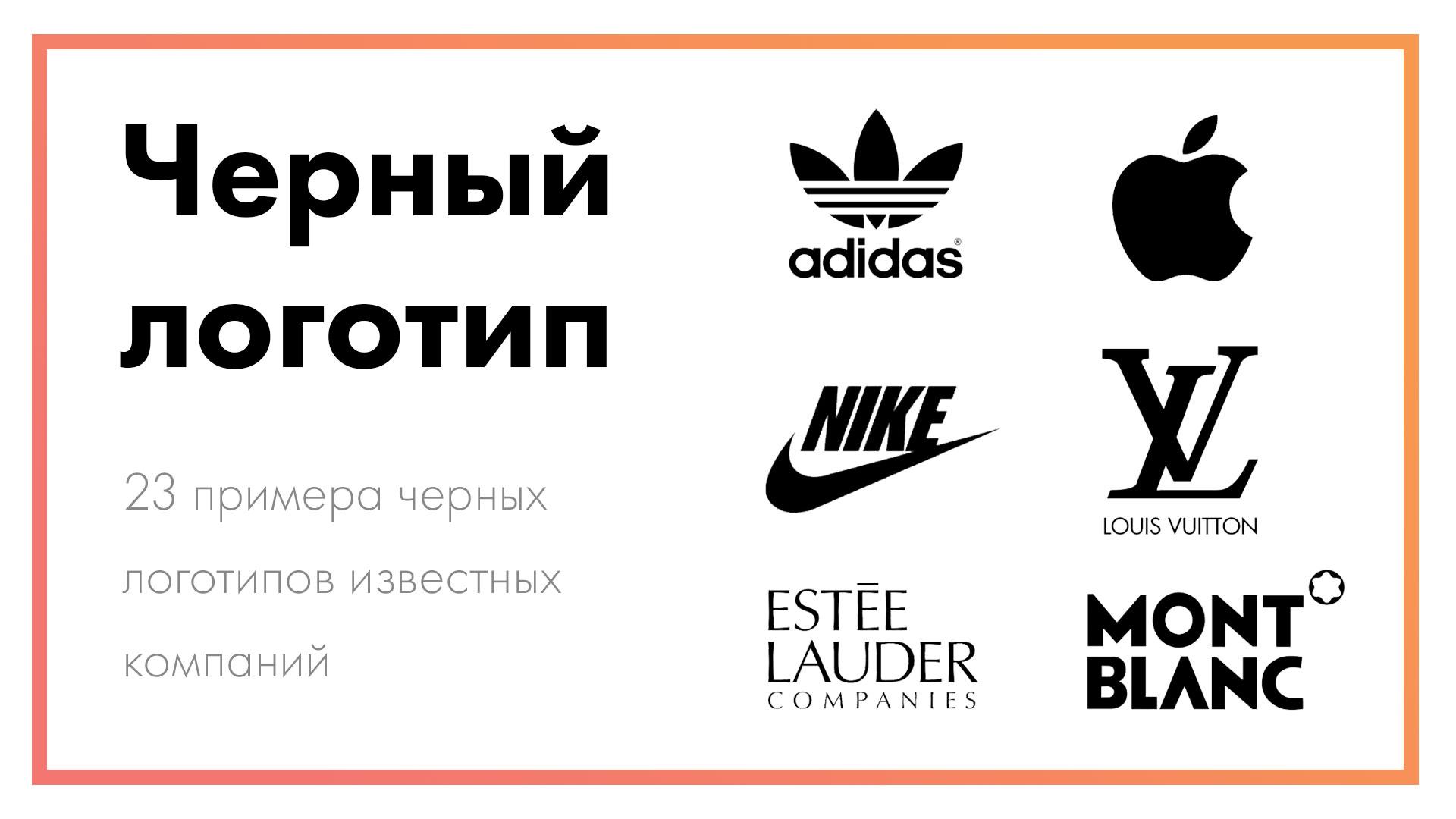 Черный-логотип.jpg