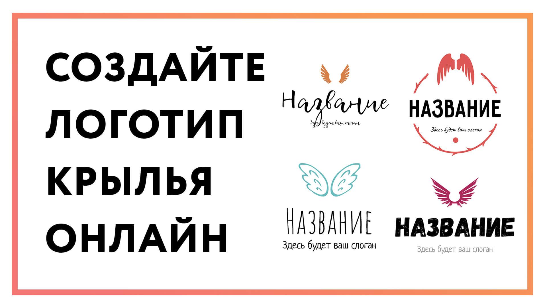 logotip-krylya.jpg